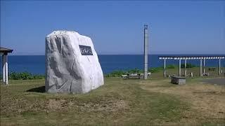 北見神威岬(斜内山道)