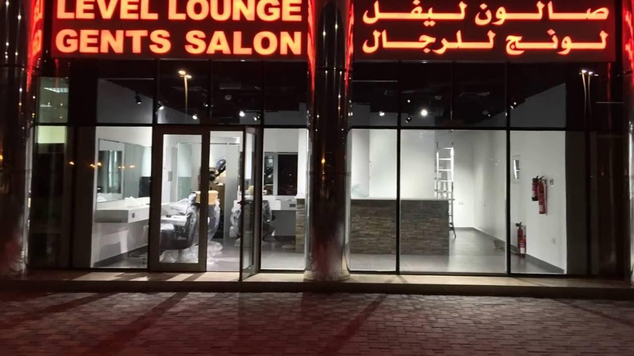 P070-Level Lounge-Saloon-AD-2015 COMB SCISSORS GENTS SALON
