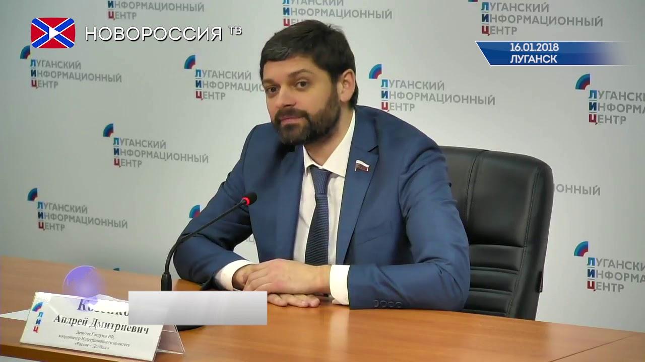 Работа в москве для граждан днр