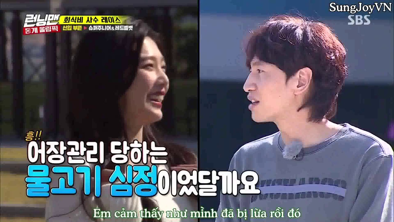 [VIETSUB] Joy on Running Man mention to Yook Sung Jae and We Got Married