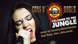 Download Lagu Guns'n'Roses - Welcome To The Jungle cover by Sershen&Zaritskaya (feat. Kim, Ross and Shturmak) mp3