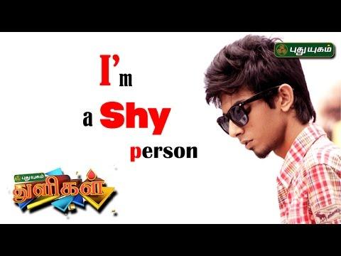 Anirudh Ravichander : I Am A Shy Person  | Puthuyugam Thuligal | PuthuyugamTV