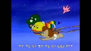 아기공룡둘리 삽입곡 비누방울