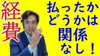 動画No.123 【チャンネル登録はコチラからお願いします☆】 https://www....