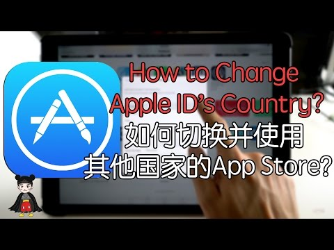 How to Change Apple ID's Country?如何切换Apple ID的国家 ...
