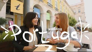 Свадьба в Португалии. Документы, однополые браки, оф регистрация, венчание.