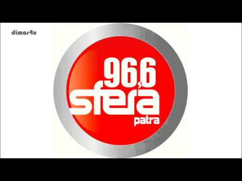 Sfera 96.6 fm from YouTube · Duration:  53 seconds