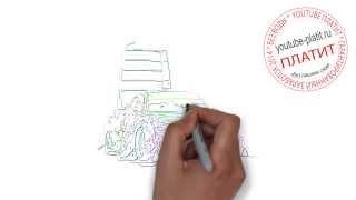 Как нарисовать тачку из мультика тачки(Смотреть как нарисовать тачки онлайн из мультфильма Тачки очень интересно. http://youtu.be/jTlsnF0RtYU Видео рассказыв..., 2014-09-03T15:09:06.000Z)