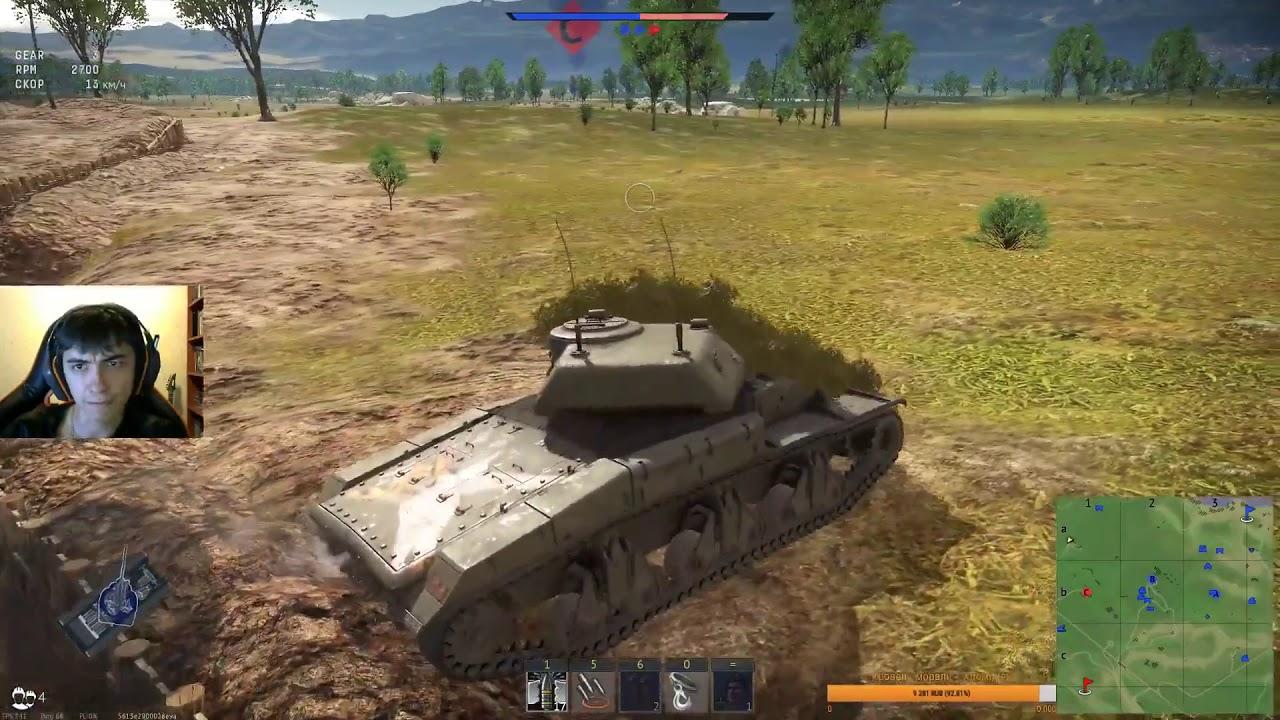видео лучших боев в вар тандер танки