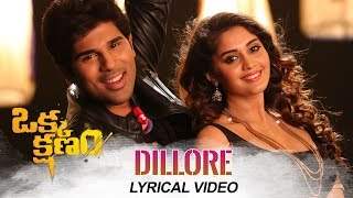Dillore Full Song With Lyrics Okka Kshanam Songs Allu Sirish, Surabhi , Seerat Kapoor