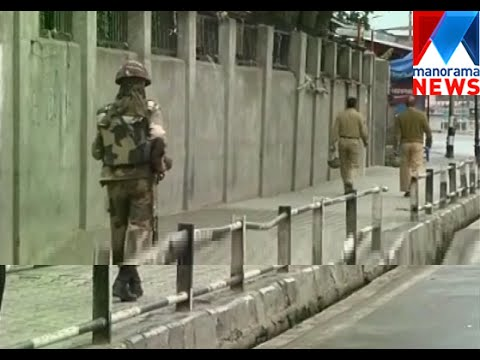 Fight between terrorist and Indian army in Jammu   Manorama News