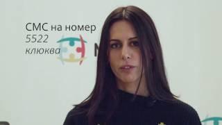 Фото Актриса Сабина Ахмедова о возможности каждого выступить в поддержку проекта МЫ ЕСТЬ