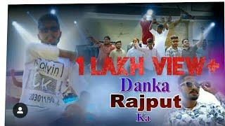 Danka Rajput Ka | new rajputana superhit song |Lakhan soam salawa