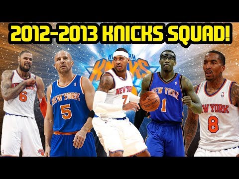 2012-2013 KNICKS! 3 POINT CHEESE EVERYWHERE! NBA 2K17 MYTEAM ONLINE GAMEPLAY