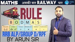 RRB ALP/GROUP D/RPF | Maths | BODMAS Rule  | 12 Noon | Arun Sir thumbnail