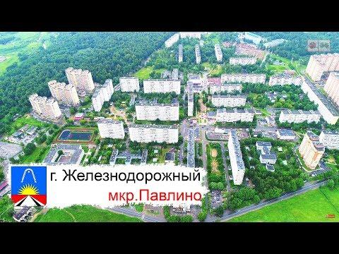 ЖК Новое Павлино О проекте продажа квартир в