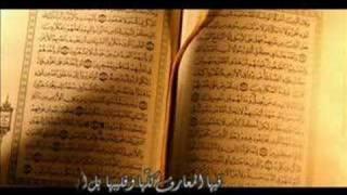 قصيدة لَمَّا أرى الفرقانُ ميسمَه - (مدح فضائل القرآن)