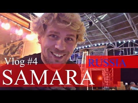 First Night In Samara | РОССИЯ VLOG #4 ✔ 🇷🇺