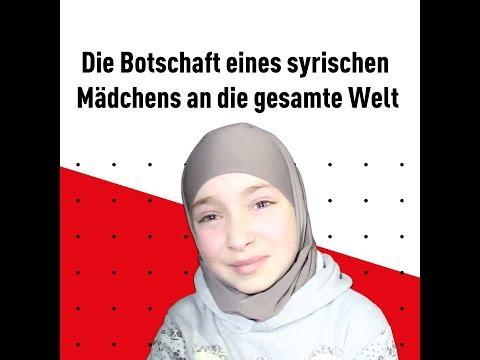 Die Botschaft eines syrischen Mädchens an die gesamte Welt  ᴴᴰ┇Generation Islam