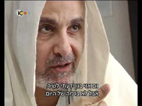 עופר לוי - ראיון ערוץ 10