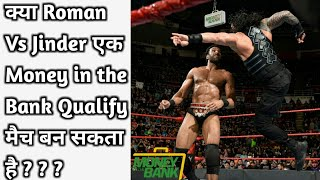 Roman reigns vs Jinder Mahal Money in the bank Qualifier Match ! wwe MITB 2018 highlights