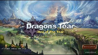 DRAGON TEAR Heir Of The Tear Android / IOS gameplay NEW Action RPG