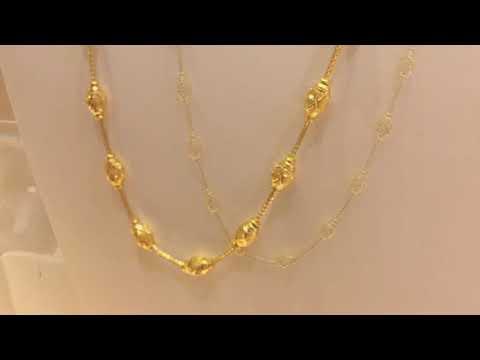 22k Jewelry Modern Ball Chain c463