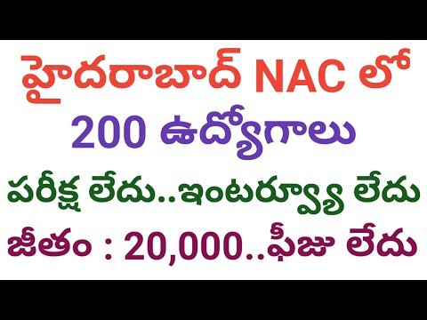 200 Posts Recruitment Notification,Apply Online For Site Engineers in Hyderabad NAC