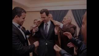 الأغنية  السورية  الجزائرية  التي ابكت  بشار الأسد