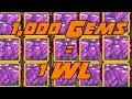 1K Gems = 1 WL [PROVED] の動画、YouTube動画。
