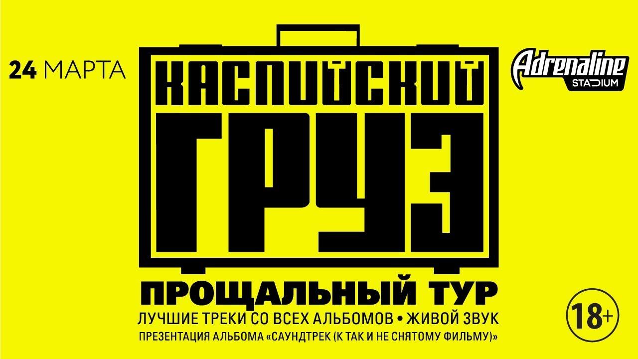 Лучшие туры в турцию из москвы по низким ценам. Подбор путевок в турцию на сайте туроператора tez tour с возможностью онлайн бронирования.