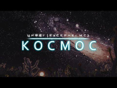 ПОТРЯСАЮЩАЯ НЕВЕРОЯТНАЯ МУЗЫКА ВСЕЛЕННОЙ! Best epic space music