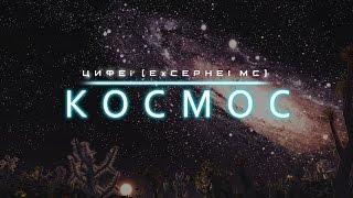 Download ПОТРЯСАЮЩАЯ НЕВЕРОЯТНАЯ МУЗЫКА ВСЕЛЕННОЙ! Best epic space music Mp3 and Videos