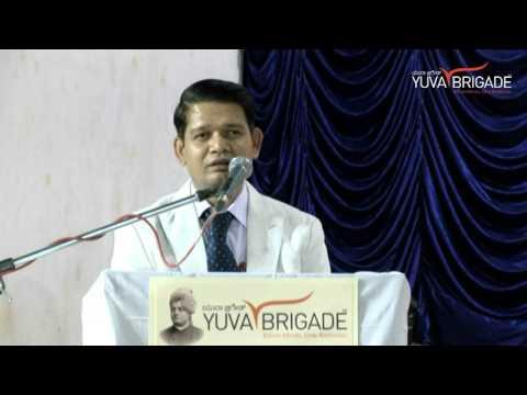 YuvaBrigade - The Game Changer - Shri. Tufail Ahmed