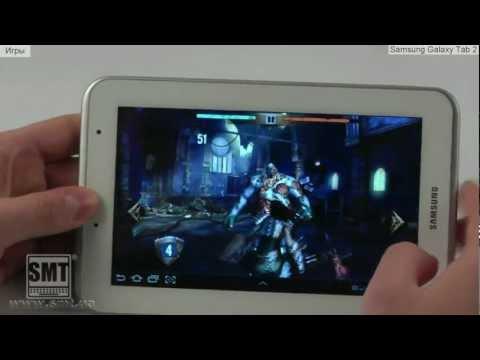 Видео-обзор на планшет Samsung Galaxy Tab 2 7.0