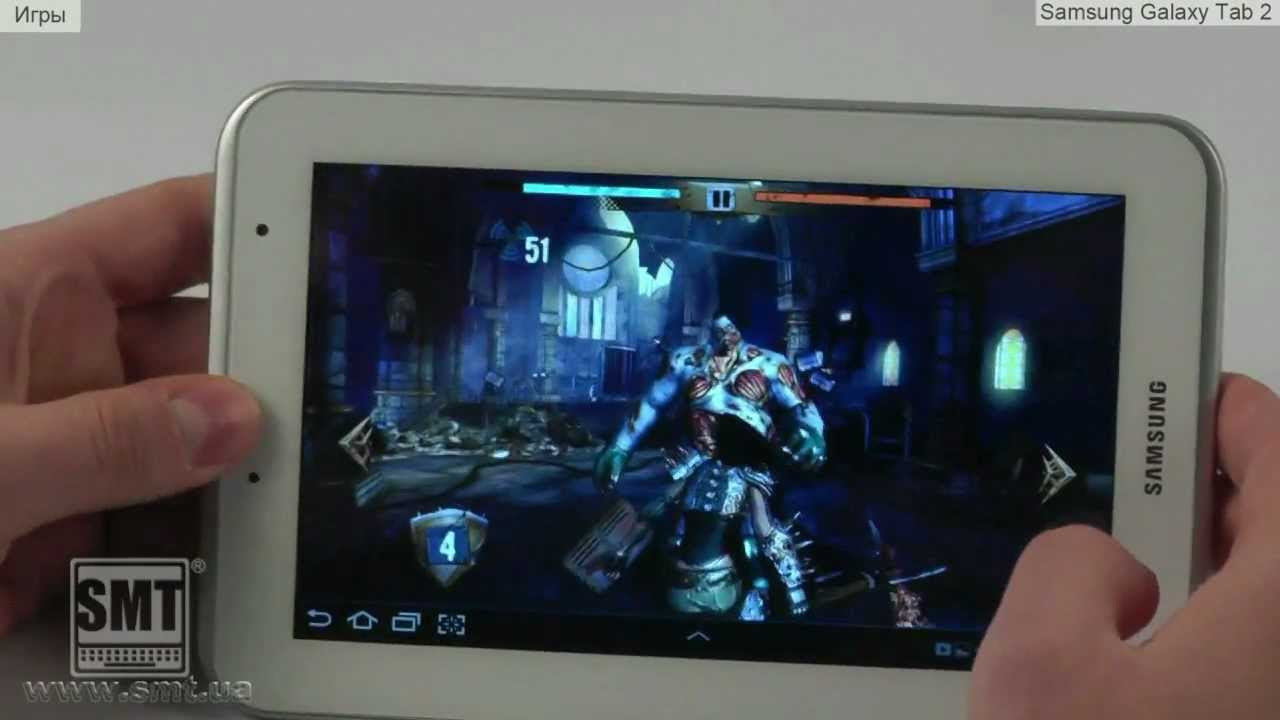 Купить Samsung Galaxy Tab 2 7.0 P3110 8Gb, Titanium Silver в .