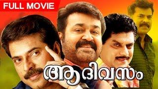 Video Malayalama Superhit Movie | Aa Divasam | Full Movie | Ft. Mammootty, Mohanlal, Jagathi Sreekumar download MP3, 3GP, MP4, WEBM, AVI, FLV November 2017