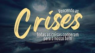 EBD | Todas as coisas cooperam para o nosso bem | Pr. Renato Crescêncio