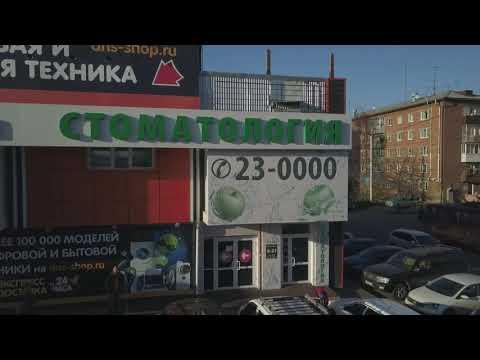 Стоматология Альдента в Иркутске на улице Волжской. Сеть современных стоматологий в Иркутске.