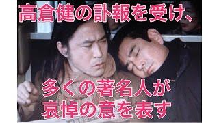 チャンネル登録はこちらから ⇒ https://goo.gl/N1Upzs 日本映画界を代表...