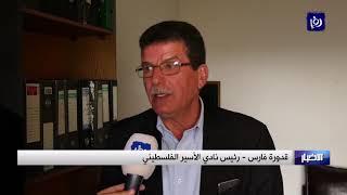سلطات الاحتلال تعلن اعتقال عاصم البرغوثي قرب رام الله - (8-1-2019)