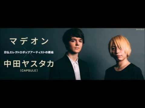 Madeon - Pay No Mind (Yasutaka Nakata remix)