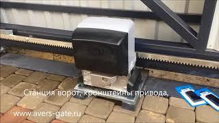 видео Откатные ворота под ключ