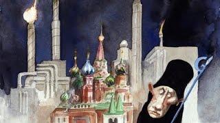 Сергей Гуриев - Как победить пропаганду Кремля