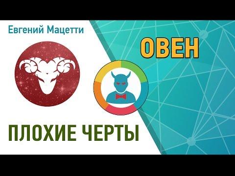 Негативные черты характера человека - ИNСАЙТ! Андрея Жалевича