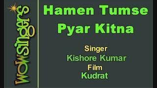 Hamen Tumse Pyar Kitna - Hindi Karaoke - Wow Singers