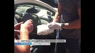 Новости 15 00 от 26 июня - телеканал ДОН24