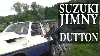 Плавающий внедорожник SUZUKI JIMNY - амфибия DUTTON #ЧУДОТЕХНИКИ №17