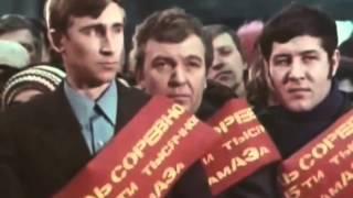 """Набережные Челны 1980 год ( из  фильма """"Советской Татарии-60 лет """" )"""