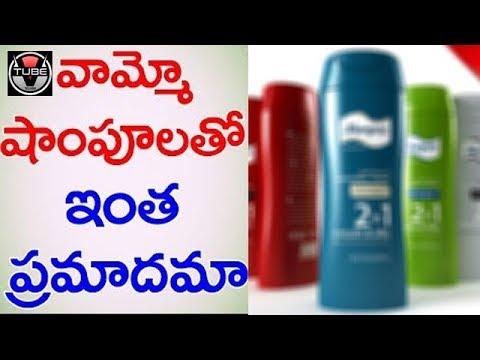 Serious Hair Problems Of Using Shampoos | Head Bath With Shampoos | Health Updates | VTube Telugu